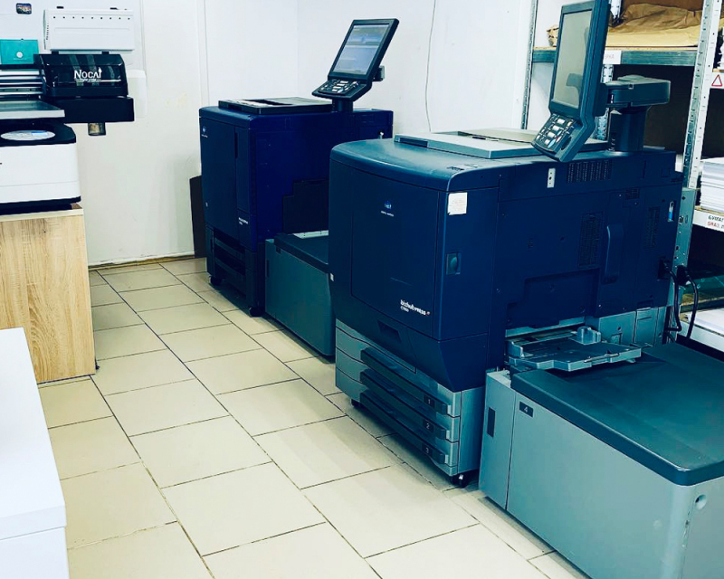 Услуги печати