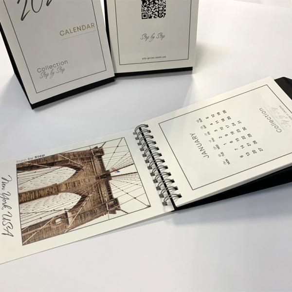 Эксклюзивные календари