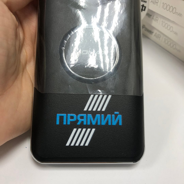 печать на PowerBank